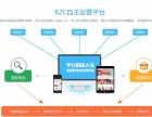 深圳虚拟数字货币平台,场外交易平台深圳云端集团专业开发