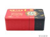 红色扣底铁罐 长方马口铁中药饮片粉剂包装盒 茶叶铁盒