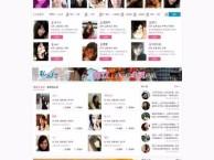 仿百合网站 交友平台网站定制开发 婚恋网站建设开发