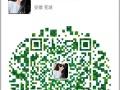 人力资源管理是做什么的芜湖有专业的人力资源培训吗?
