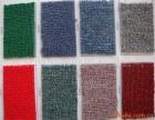 杭州专业定制铺装地毯办公满铺地毯方块地毯家居地毯