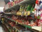 保税区旺角超市转让