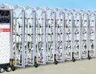 塘沽区不锈钢伸缩门价格-电动伸缩门装置厂家