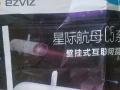 七星关市区安装海康指纹锁,无线监控