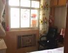 西固城 西固二手房 西固安居小区 2室1厅80平米 出售