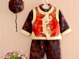 2013年儿童男宝宝童装周岁礼服 中国风