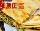 上海淄博菜煎饼技术免加盟培训