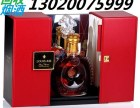 济宁回收整箱2011年茅台酒 秦淮回收洋酒路易十三酒瓶