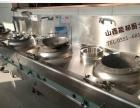 大锅灶、山西【大锅灶】厨具、二手厨具特惠