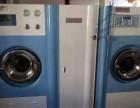 出售干洗设备一套