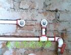 专业家具木地板维修水电木工瓦工油漆刷墙旧房翻新等