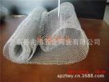 兆通供应优质汽液网 不锈钢气液过滤网