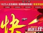 祁东县电商网页图片设计淘宝天猫网页设计 钱少效果好