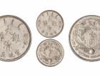 古代钱币交易买卖详细交易流程欢迎咨询