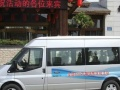 威海哪里租车 这有 9座商务11座商务15座商务