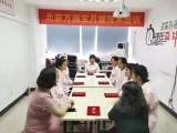 北京月嫂公司招商加盟连锁