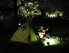 露营帐篷烧烤架租赁