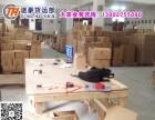 广州荔湾区仓储货架