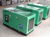 南通专业回收进口小松柴油发电机组设备