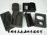 供应江苏环保EVA泡棉,EVA内衬包装材料
