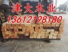 沧州木跳板价格 木跳板多少钱一块