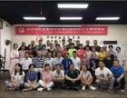 北京正骨培訓,11月吳斌瑤醫天象療法培訓班