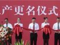 宜昌承接开业庆典、活动策划