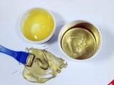 黃銅沙眼銅質修補劑,工業修補膠