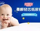 如何预防婴儿患尿布疹如何避开这些护理误区米嗳佳纸尿裤!