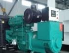 全新柴油发电设备发电机组报价表