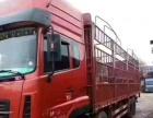 天龙欧曼解放货车半挂车低价出售分期首付5万