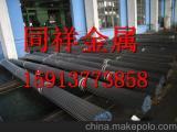 CPMS30V粉末高速钢