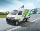 货车出租 东风电动货车租赁 免费维修服务