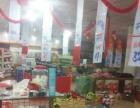 平远超市专业清货公司,百货超市短期专业清货公司