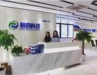 深圳南山百旺信云数据中心,易信科技自建T3+多线IDC机房