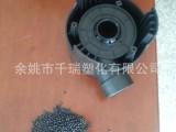 供应一级黑色增强PP(聚丙烯)再生料 增强黑色PP回料 PP塑料