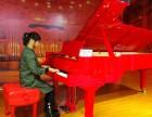 艺博钢琴音乐培训学校欢迎您