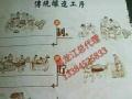 台湾高粱酒黑龙江总代理