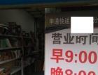 南京江宁商圈申通快递承包区转让