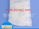 50g干燥剂 防潮硅胶干燥剂 服装鞋帽袋包装硅胶颗粒干燥剂