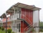 廉价优质自建房,别墅型、办公型、彩钢瓦制作