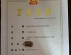 张家川1200平米汽修美容-汽修厂8000万元