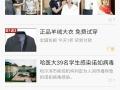 广州本地餐饮怎么在搜狐网做广告推广