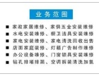 陈师傅专业水电维修,安装,疏通管道