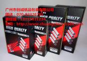东莞展示盒厂家销售——专业供应纸制品包装
