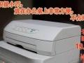 针式打印机 烟酒店 快递单 打印
