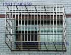 北京朝阳团结湖安装防护栏防盗门安装断桥铝门窗
