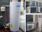 欢迎访问) 南昌美的空气能热水器网站%--售后服务维修电话