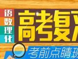 江宁高中英语补习班,高三地理辅导多少钱