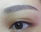 德州纹眼线哪家做的的最自然纹眼线后对眼睛有什么影响